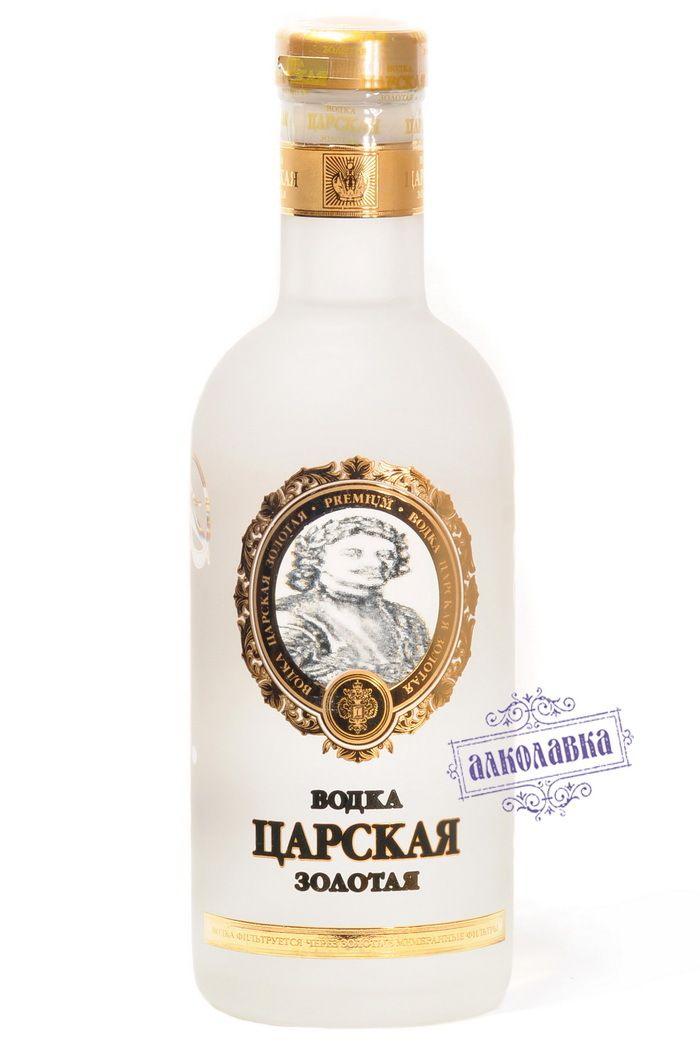 Русская водка Царская золотая 0.5 40%