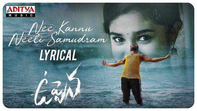 Nee Kannu Neeli Samudram Telugu Song Lyrics Uppena 2020 Naa Songs Https Ift Tt 3cpqkv5 In 2020 Dj Songs Dj Remix Songs Latest Dj Songs