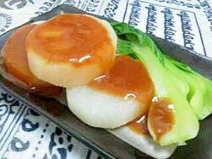 「大根の味噌田楽」好きな野菜を味噌につけて沢山食べてください大根激うまぁ♪【楽天レシピ】