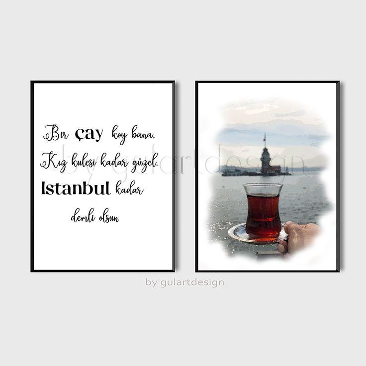 Islamische Wandbilder, türkiye, türkei, turkey, istanbul, kiz kulesi, islam, islamic wallart, islamicquotes, poster, interior, wall, wallart