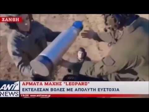 """""""ΣΕΙΣΜΟΣ"""" πυρών από την 25η Τεθωρακισμένη Ταξιαρχία"""
