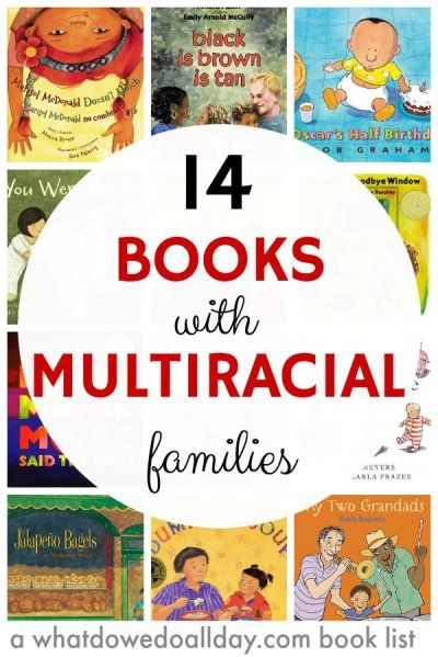Books for kids with multiracial and biracial families from @momandkiddo