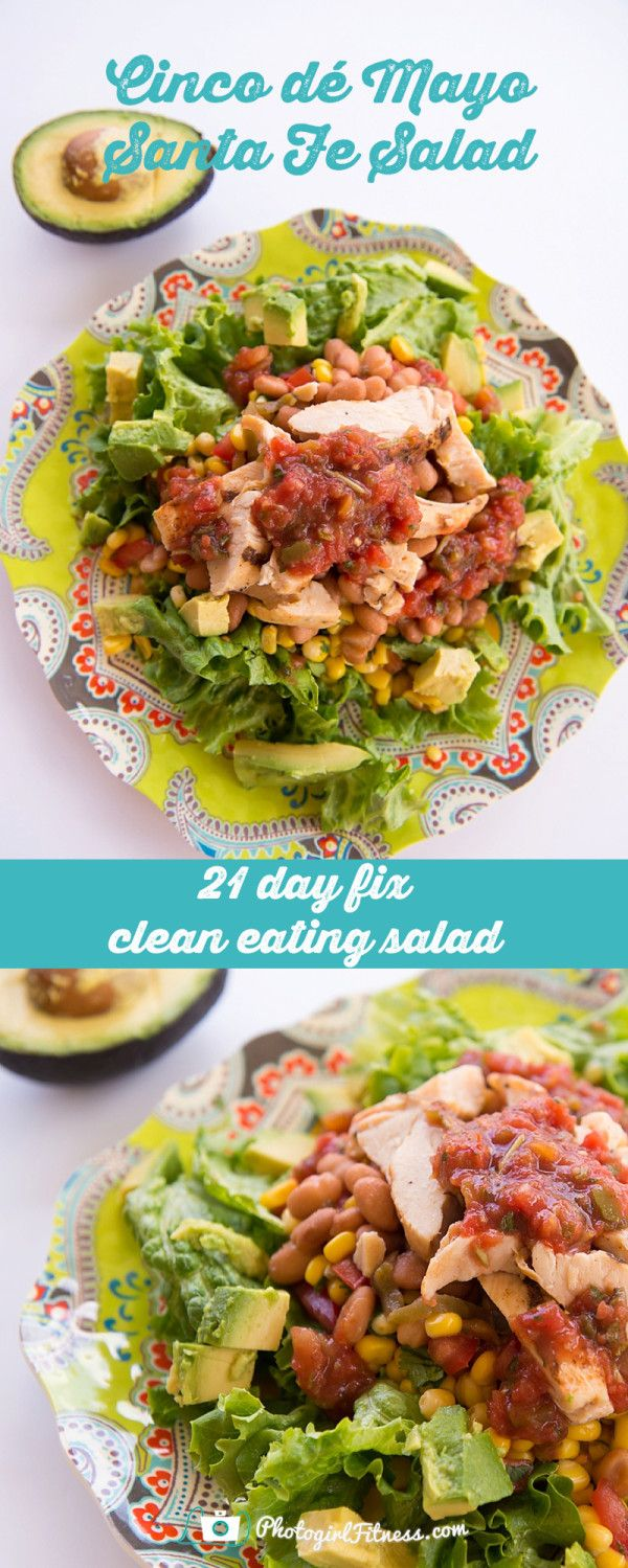 78 best images on pinterest cinco d mayo recipes 21 days of salad forumfinder Choice Image