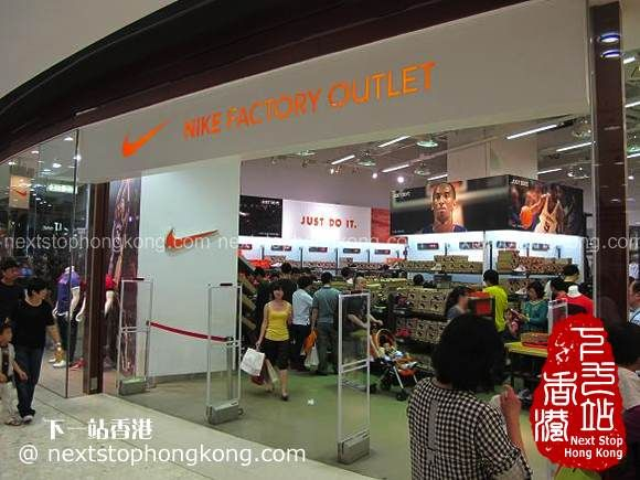 012d9ef7517 Hong Kong Nike Factory Outlet Store