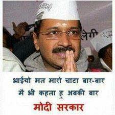 Kejriwal Funny Pictures Hindi
