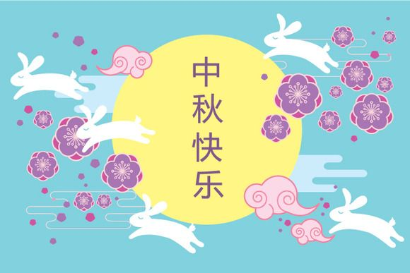 mid autumn festival template by lyeyee on @creativemarket