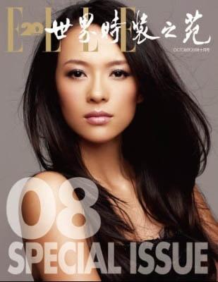 #natural #makeup Chinese actress Zhang Ziyi