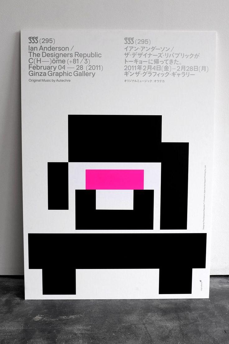 Fro the Major Retrospective Exhibition- Ian Anderson/ the Designers Republic at Ginza Graphic Gallery