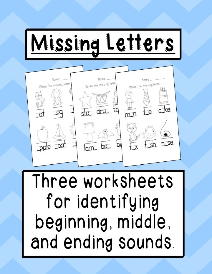 Letter Sounds Activity Middle Worksheets And Chang 39 E 3