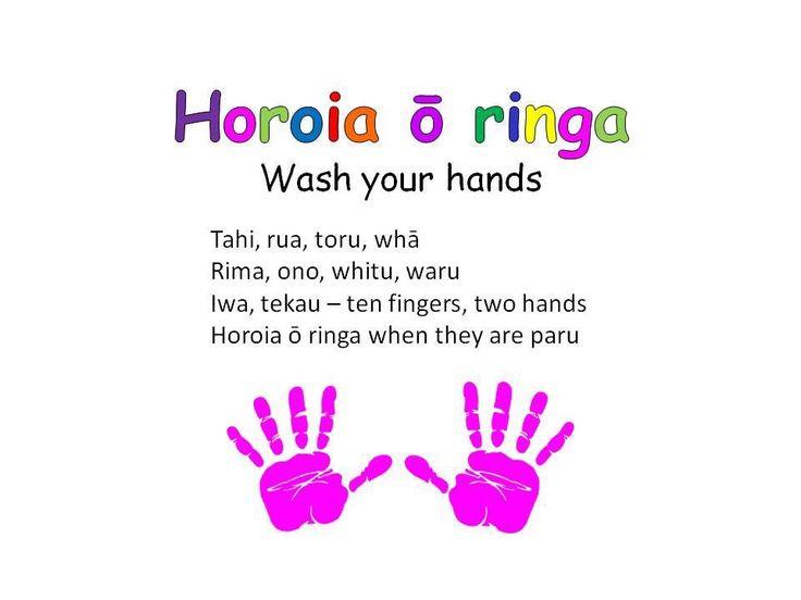 Horoia ō ring a