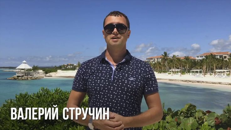 ИнфоРазбор с В  Стручиным  Игорь Марков, миллионы на видео курсе