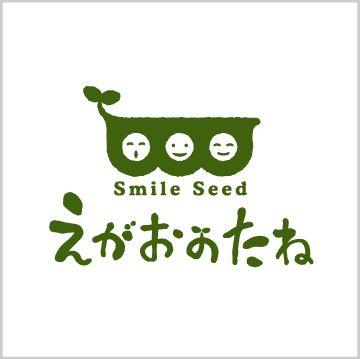 para trillizos, semilla de sonrisa