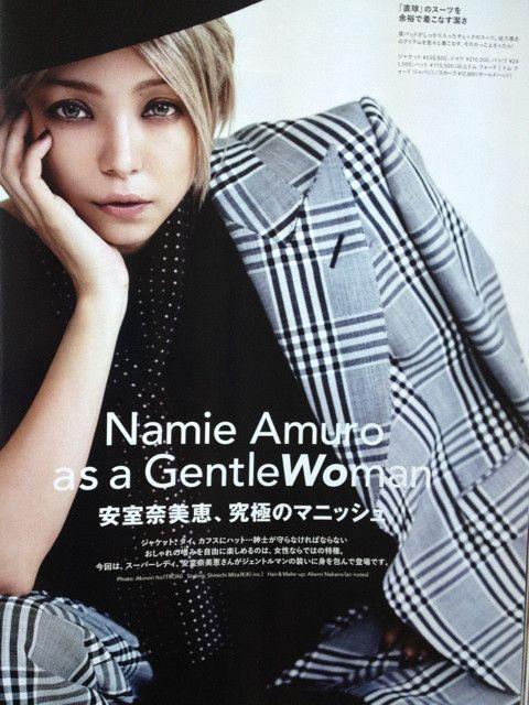 GINZA 〜安室奈美恵:究極のマニッシュ~ の画像|Hiro☆の気ままなブログ