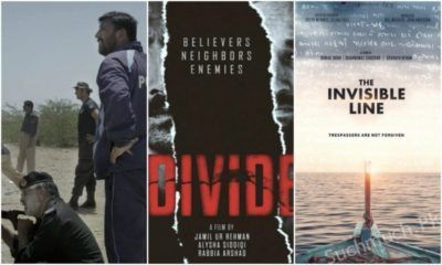 Three Pakistani Films Will Be Screened At The Vancouver International Film Festival This Year, latest film, pakistani movies, film 2017, latest updates