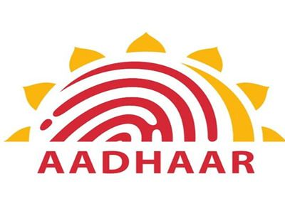 mandatory to link mobile number to aadhaar|मोबाइल आधारसंलग्न करणे आवश्यक - business news in Marathi, Maharashtra Times