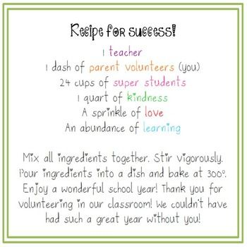 End of Year Parent Gift- Recipe for Success *editable*