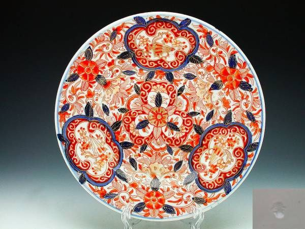 17 Best Images About Pattern Imari From Japan On Pinterest Auction Coffee Cans And Cobalt Blue
