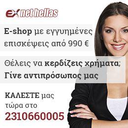 exnethellas_vertica