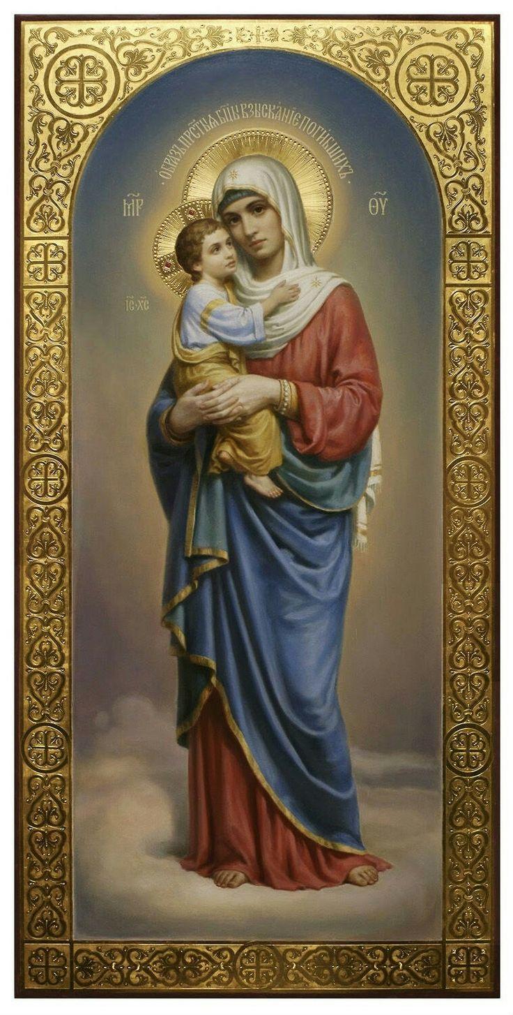 Virgin Mary Images Catholic 425 best Icons images ...