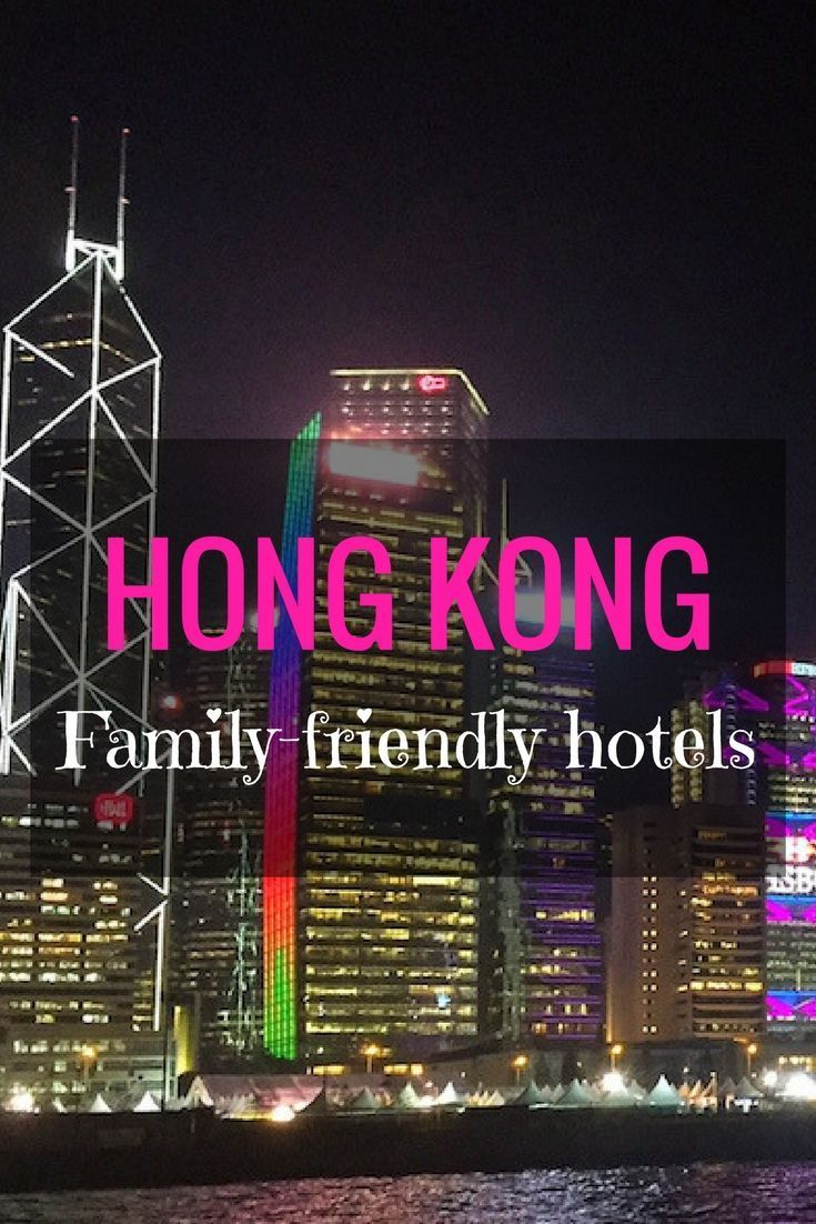 Hong Kong is a fun city to visit as a family. If you are planning a family vacation in Hong Kong, here we share the best family friendly hotels in Hong Kong.