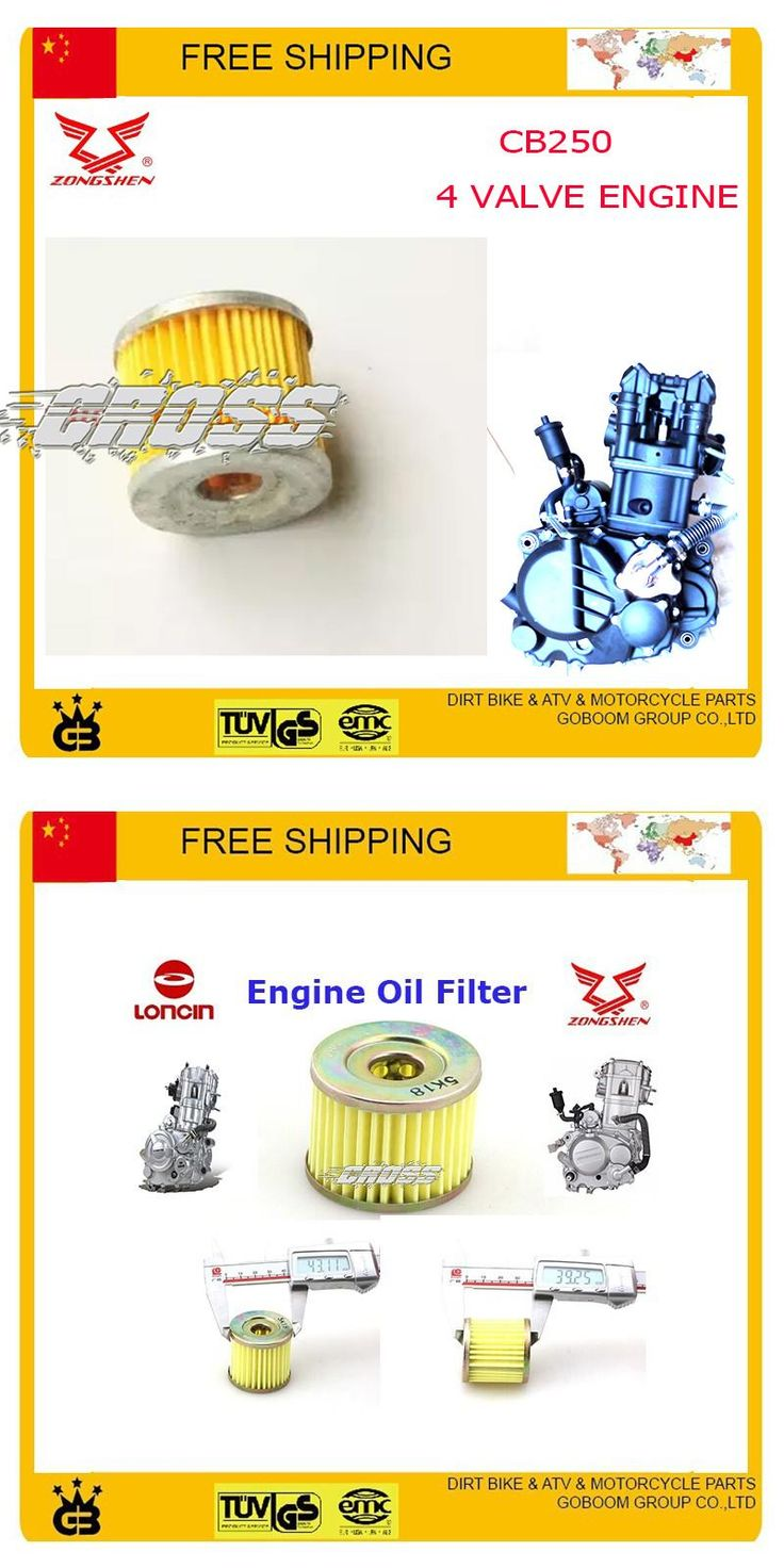 [Visit to Buy] ZONGSHEN CB250 250CC 4 Four Valve Water Cooled Engine oil filter cleaner dirt pit bike atv quad FREE SHIPPING #Advertisement