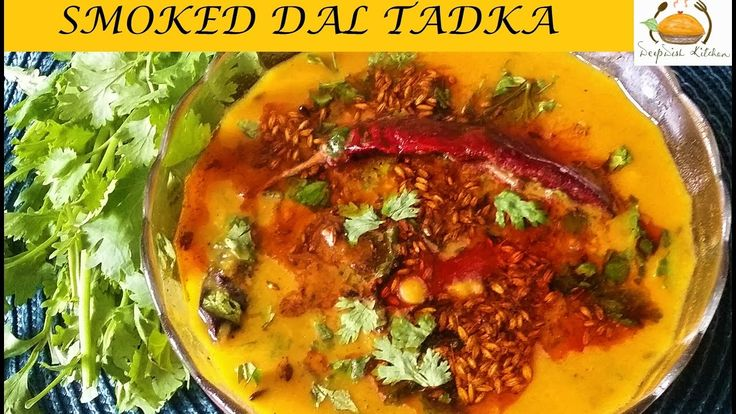 sMOKED RESTAURANT sTYLE dAL tADKA #indianfood #food #foodie #curry #foodporn #vegan #vegetarian #India #recipes #recipe #yummy