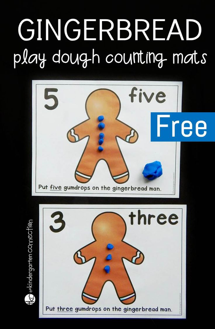 These gumdrop counting play dough mats are a fun Christmas math center for preschool and kindergarten. Work on counting, fine motor, and even addition!