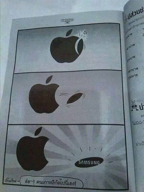 AHAHA #Funny #Apple #Samsung #lol
