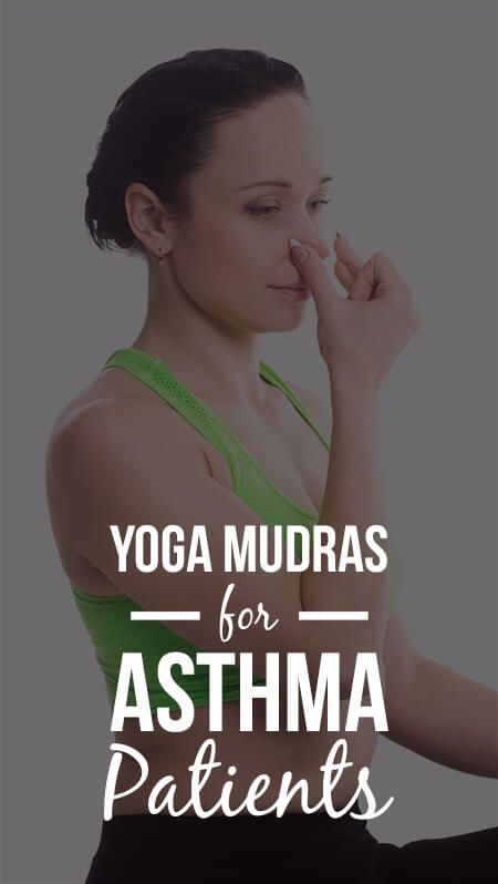 Did you know that performing basic yoga poses can help you relieve the symptoms of asthma? Given here are the best mudras in yoga for asthma patients to check out
