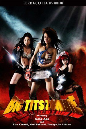 Big Tits Zombie (2010) - Movie Streaming