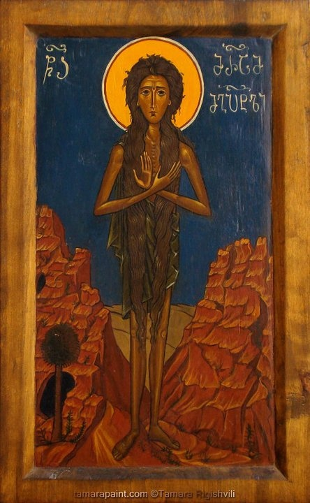 Misr - Heilige Maria van Egypte