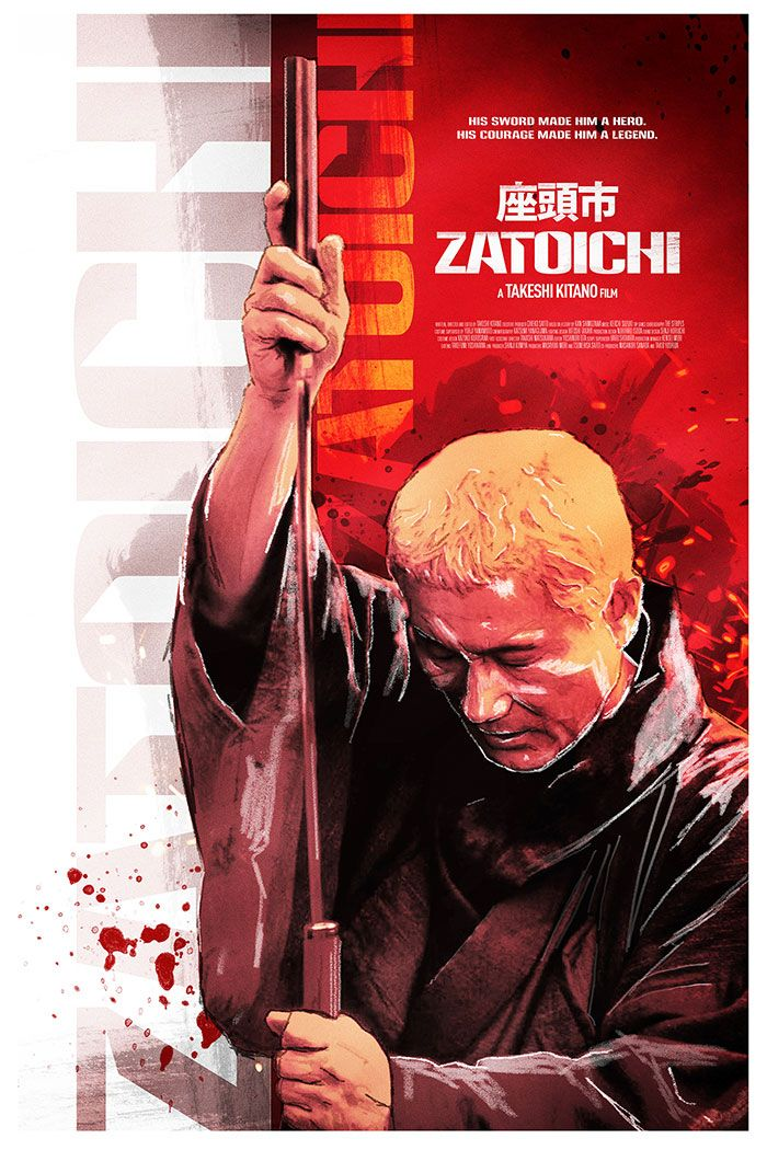 Alternative movie poster for Zatoichi by Elliot Cardona