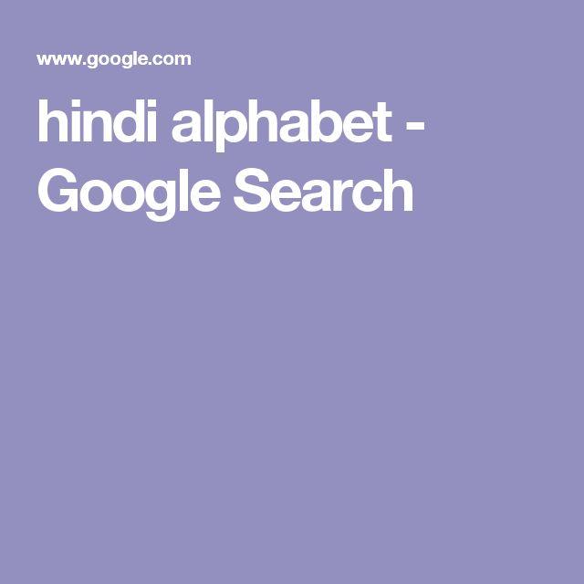 hindi alphabet - Google Search
