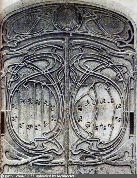 Фотография - Уничтоженные ворота. Москвина улица - Фотографии старой Москвы