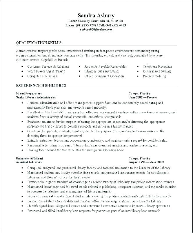 Accounts Payable Resume Example Resume Examples Professional