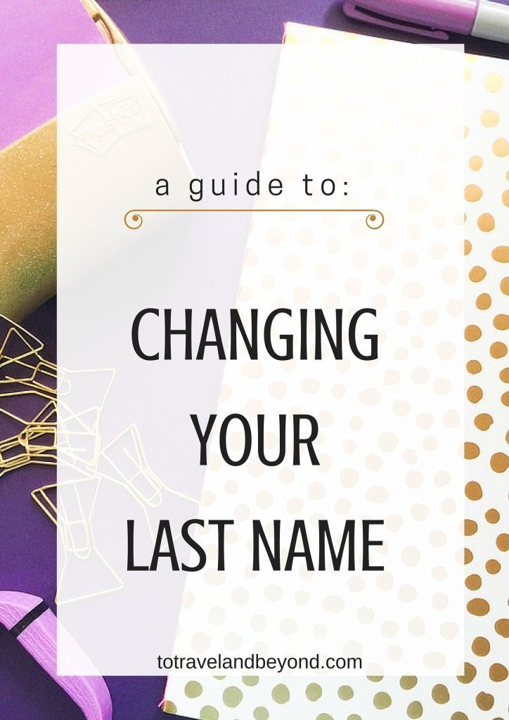 how to change the name of your iphone best 25 changing your last name ideas on 20759