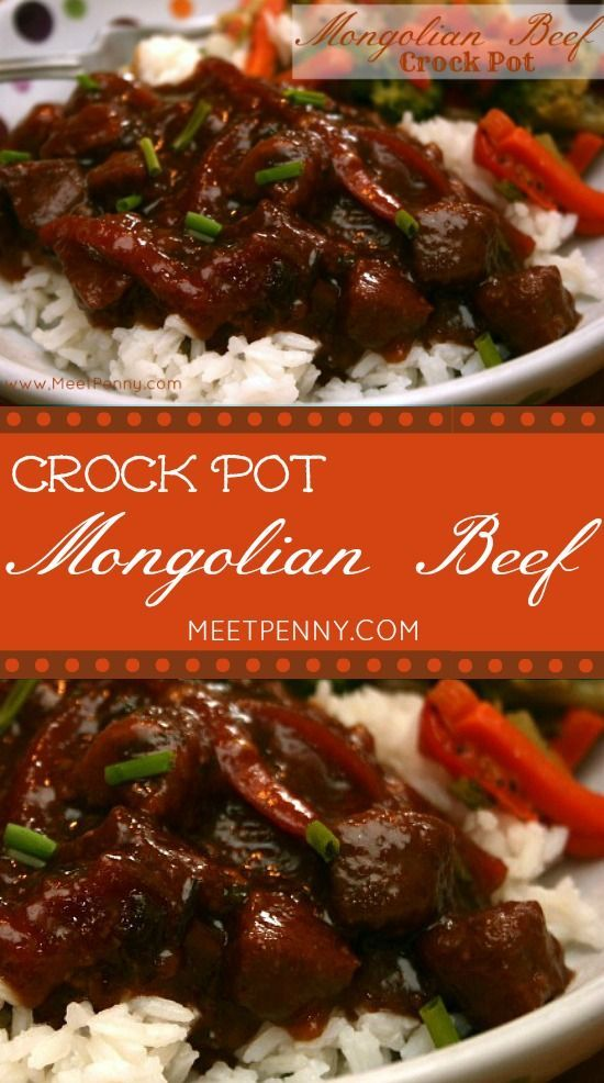 Easy and mess free. No more frying! With crock pot Mongolian Beef, I can have all the amazing flavor with little fuss. Great for a weeknight dinner. Just make rice and a vegetable. The rest is ready in the slow cooker.