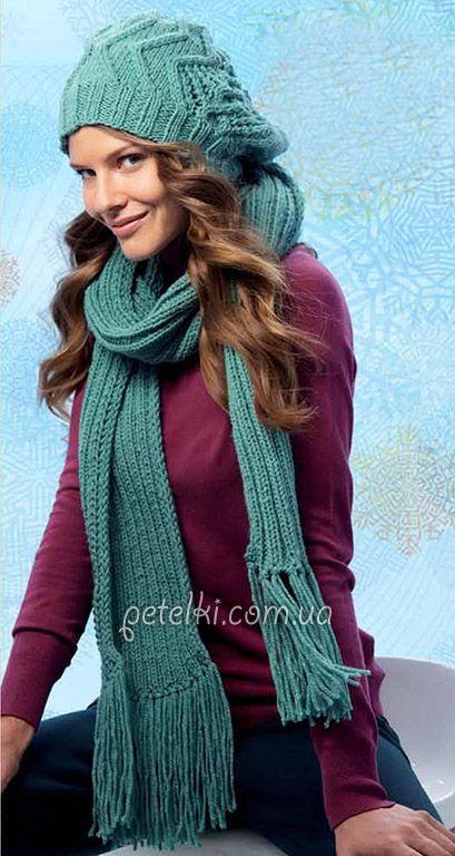 Бирюзовый комплект - шапка и шарф с бахромой. Описание, схема