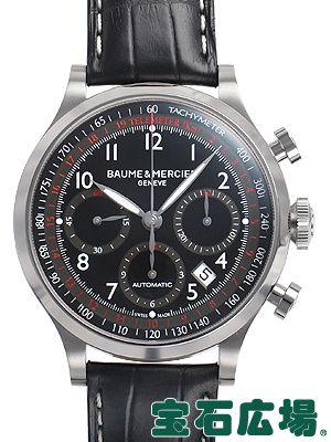 ボーム&メルシエ ケープランド クロノ MOA10042<br>【新品】【メンズ】【腕時計】【送料・代引手数料無料】