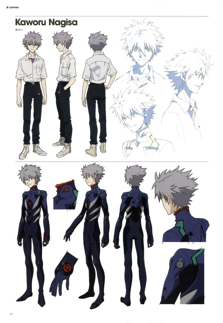 Character Design Monthly : Images about concep art personajes on pinterest