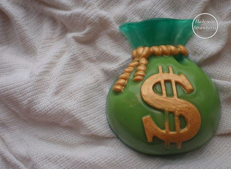Мыло ручной работы в виде мешочка с деньгами