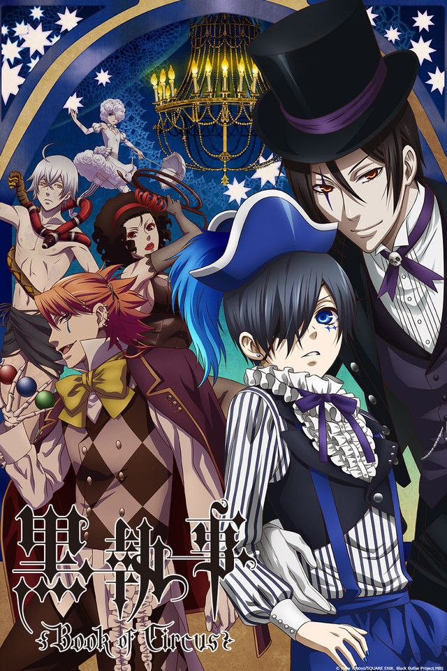 Black Butler; Book of Circus is not available on Crunchyroll for my region. It's not on my add-free Netflix either:( - but the Full episodes are on Hulu, Ad's? I don't care, at least I get to see the show:)