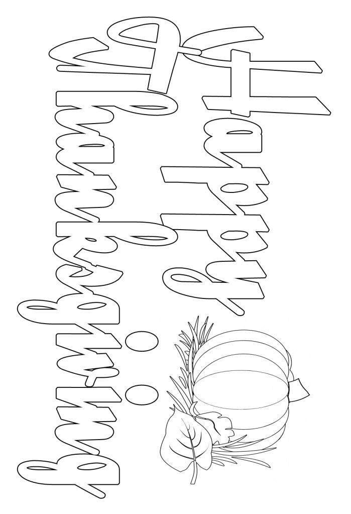 thanksgiving coloring pages google - photo#31