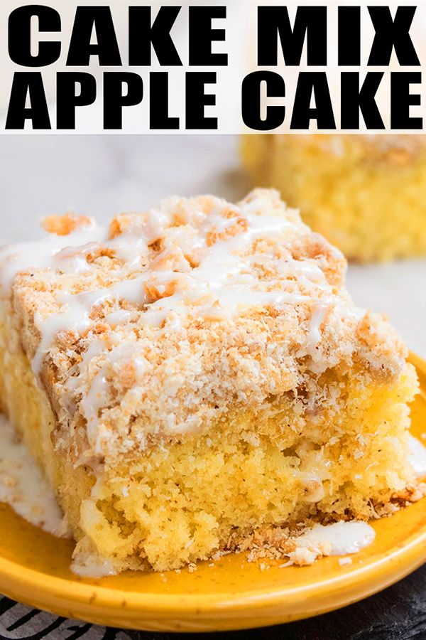 How to make homemade applesauce cake mix recipe