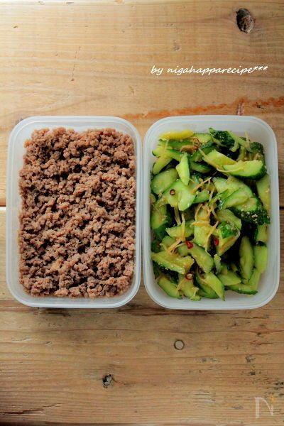 肉そぼろは作り置きの定番  お弁当のそぼろごはんや、コロッケの具材にして  炒飯や野菜炒めにもおススメです
