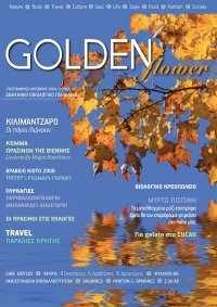 Environmental magazine in Greece