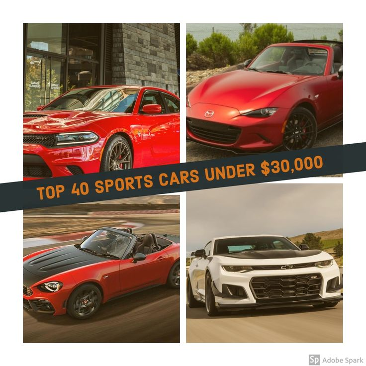 Best Cars Under 30000 Best Sports Cars Under 30K (30k
