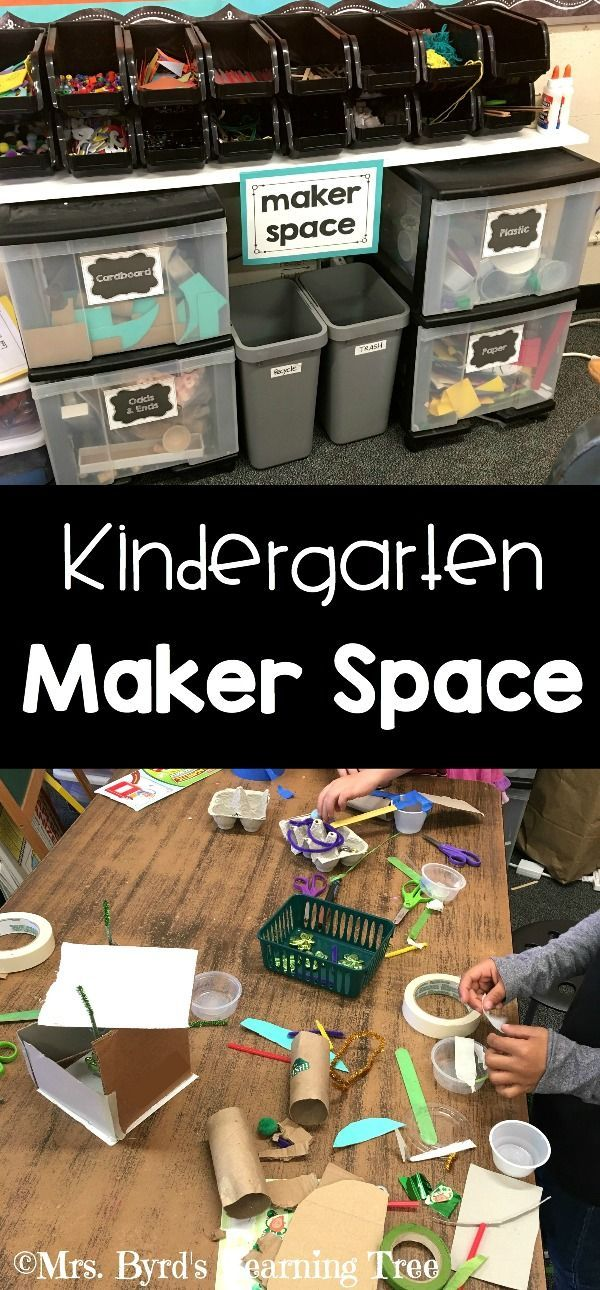 Maker Space in Kindergarten