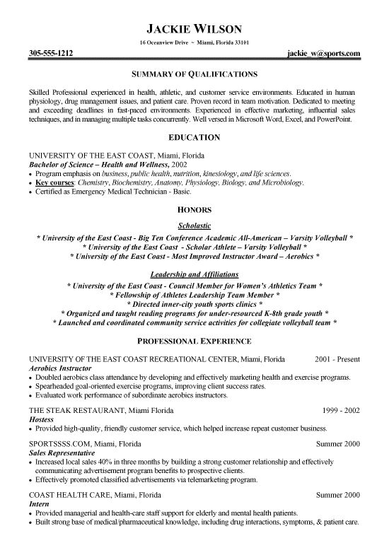 athletics health fitness resume example