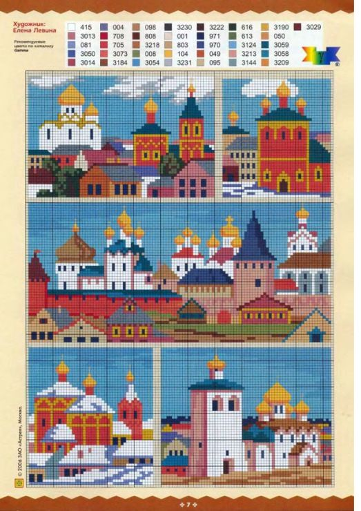Miniature City/buildings pattern / chart for cross stitch, crochet, knitting, knotting, beading, weaving, pixel art, micro macrame, and other crafting projects.